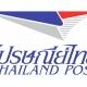 ไปรษณีย์ไทย พร้อมโพสต์ (Prompt Post) บริการส่ง EMS แบบเหมาจ่าย
