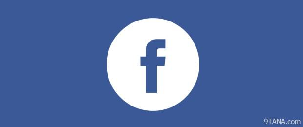 9tana-facebook