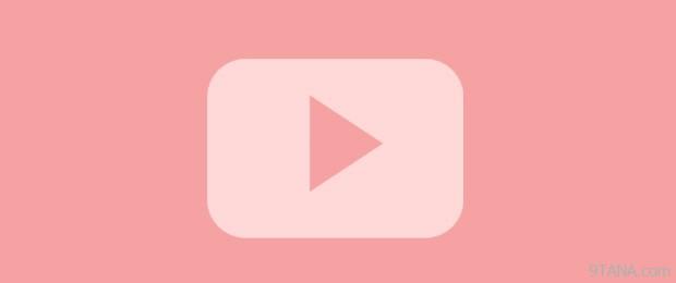 9tana-youtube-video